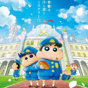映画歴代「クレヨンしんちゃん」|2020年代【一覧】