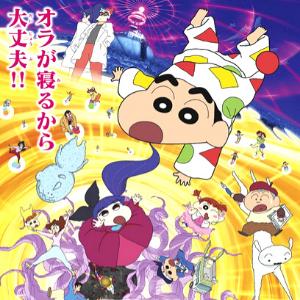 映画歴代「クレヨンしんちゃん」 2010年代【一覧】