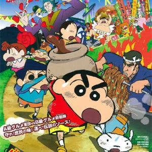 映画「クレヨンしんちゃん」|かすかべ防衛隊 【おすすめ】ランキング